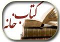 http://grzl7a.bay.livefilestore.com/y1pRsF116WAhMeiIswkXnXyngD4VazmrUoQybIY55ceujvL7q_0DpDxHKQxQQ-VTQqcURzZlMfySjzGoweqp8dej8nm2822D3Rc/library.jpg