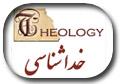 http://grzl7a.bay.livefilestore.com/y1pdORh4Gfd4q9LOETeOyAJFD9L1o5pY0PjhggxncWqUoUdc27UTHV9ZWJg3Q0yvzEkNwjyvkJXZU3lQLPNKJRCNQJzYJL5phoC/theology.jpg